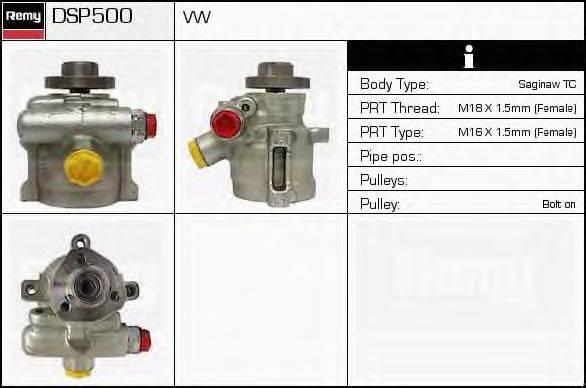 DELCO REMY DSP500 Гидравлический насос, рулевое управление