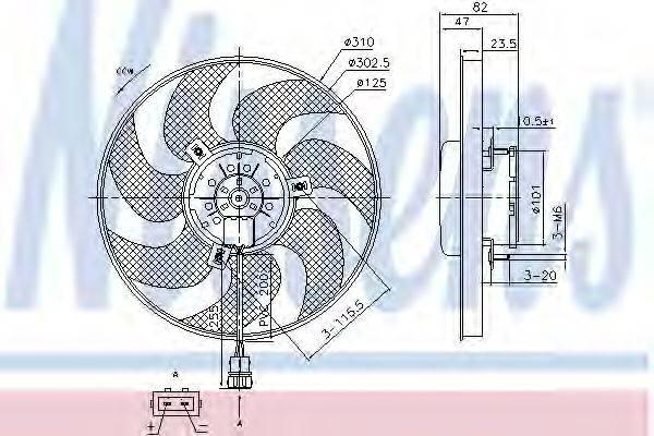 NISSENS 85761 Вентилятор системы охлаждения двигателя