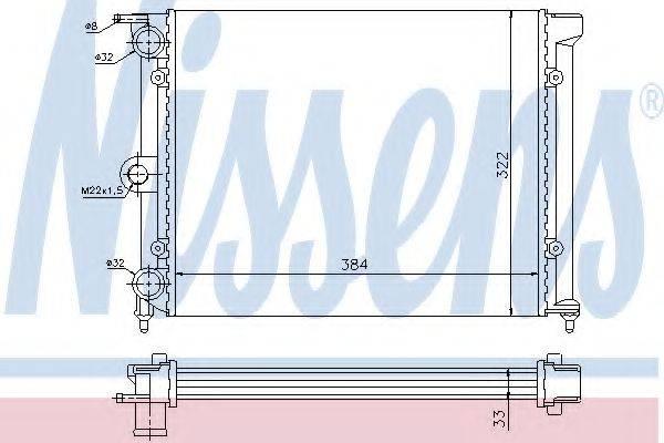 NISSENS 651711 Радиатор охлаждения двигателя