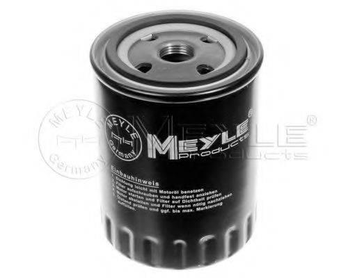 MEYLE 1003220002 Фильтр масляный ДВС