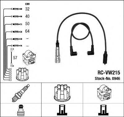 NGK 0946 Комплект проводов зажигания