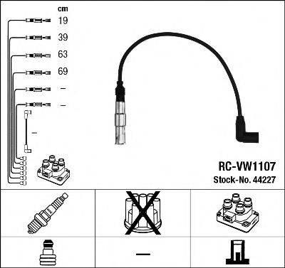 NGK 44227 Комплект проводов зажигания