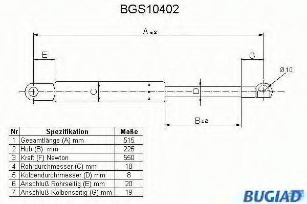 BUGIAD BGS10402 Амортизатор багажника