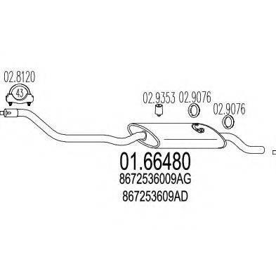 MTS 0166480 Глушитель выхлопных газов конечный