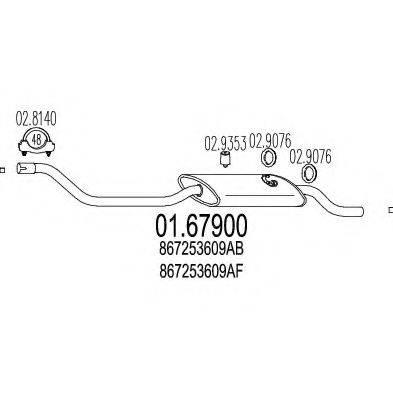 MTS 0167900 Глушитель выхлопных газов конечный