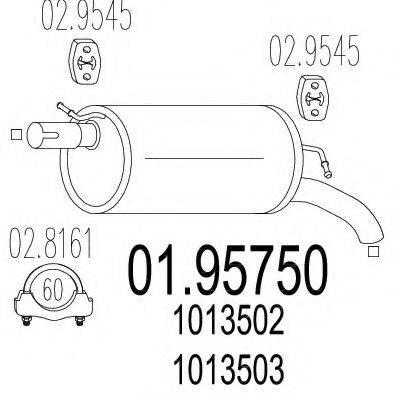 MTS 0195750 Глушитель выхлопных газов конечный