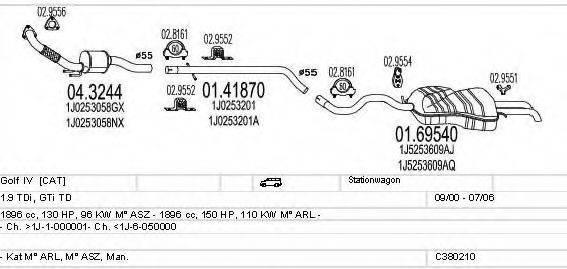 MTS C380210003016 Система выпуска ОГ