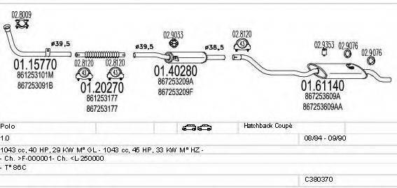MTS C380370003231 Система выпуска ОГ