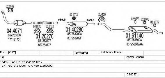MTS C380371003232 Система выпуска ОГ
