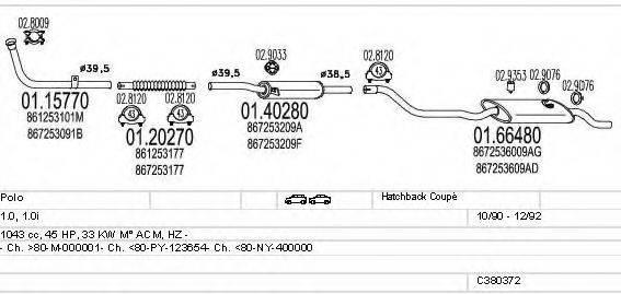 MTS C380372003233 Система выпуска ОГ