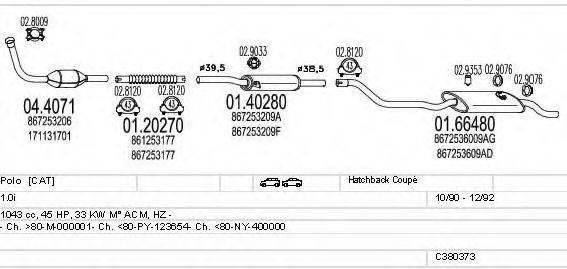 MTS C380373003234 Система выпуска ОГ