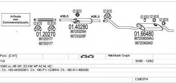 MTS C380374003235 Система выпуска ОГ