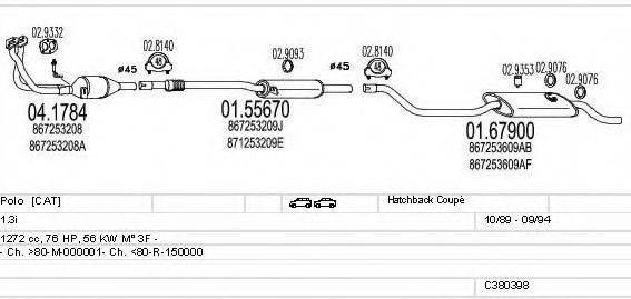 MTS C380398001584 Система выпуска ОГ