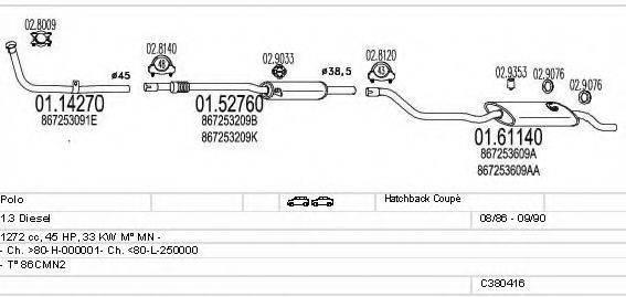 MTS C380416001602 Система выпуска ОГ