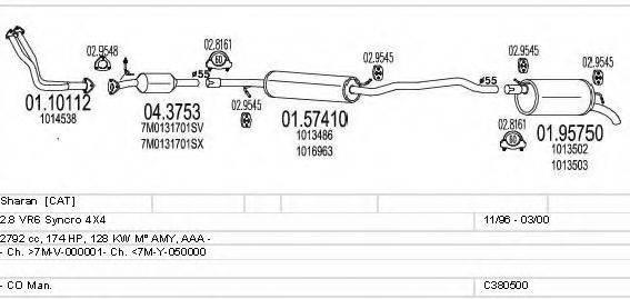 MTS C380500002456 Система выпуска ОГ