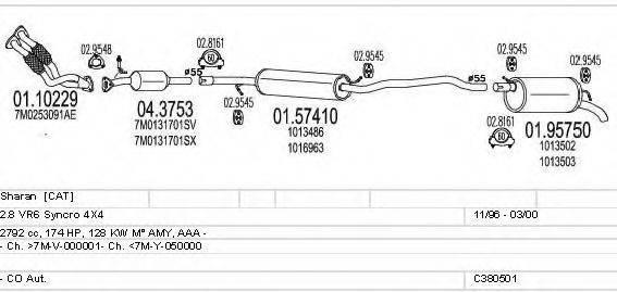 MTS C380501002457 Система выпуска ОГ