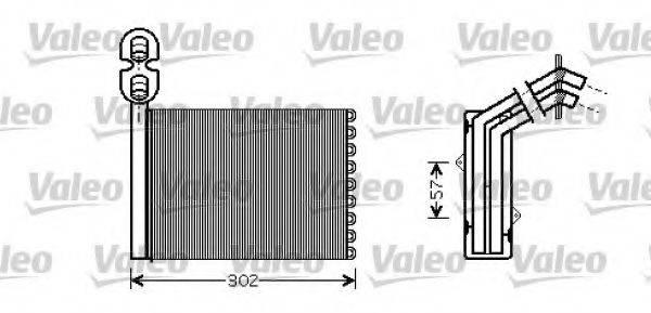 VALEO 812324 Радиатор печки