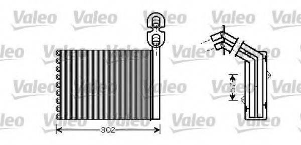 VALEO 812325 Радиатор печки