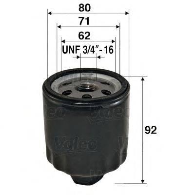 VALEO 586009 Фильтр масляный ДВС