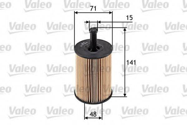 VALEO 586506 Фильтр масляный ДВС