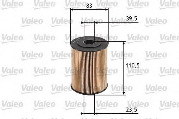 VALEO 586526 Фильтр масляный ДВС