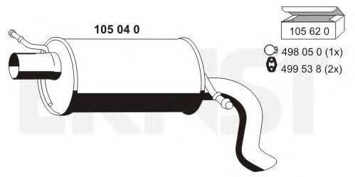 ERNST 105040 Глушитель выхлопных газов конечный