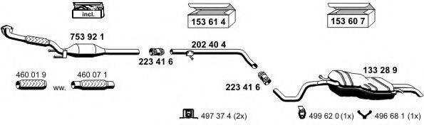 ERNST 070558 Система выпуска ОГ