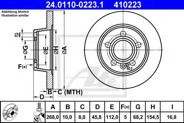 ATE 24011002231 Тормозной диск