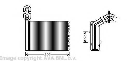 PRASCO VWA6201 Радиатор печки