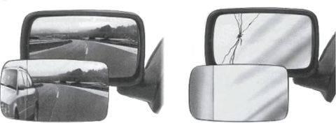 VAN WEZEL 7428 Зеркальное стекло, наружное зеркало