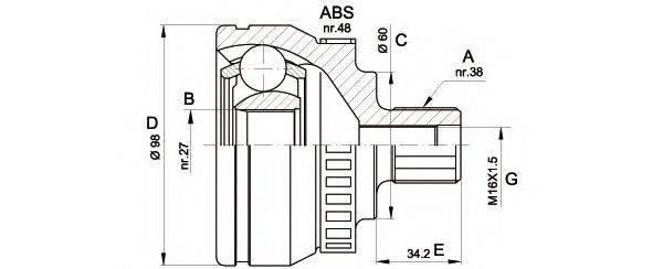 OPEN PARTS CVJ537610 ШРУС с пыльником