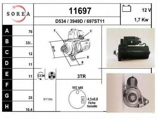 EAI 11697 Стартер