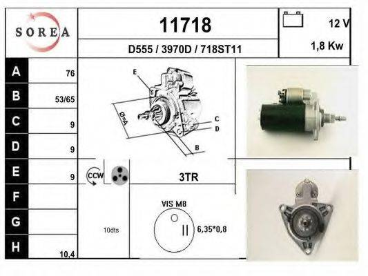 EAI 11718 Стартер