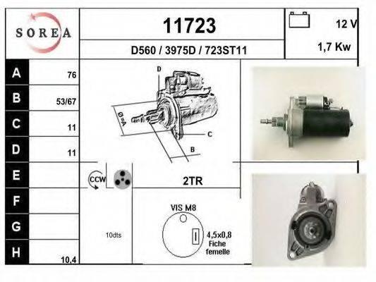 EAI 11723 Стартер