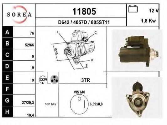 EAI 11805 Стартер