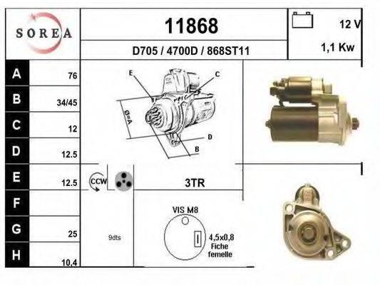 EAI 11868 Стартер