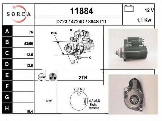 EAI 11884 Стартер