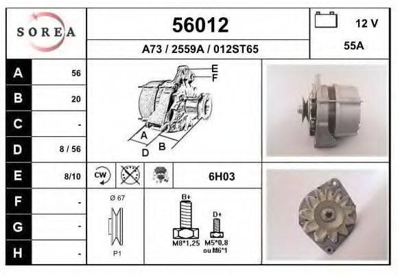 EAI 56012 Генератор