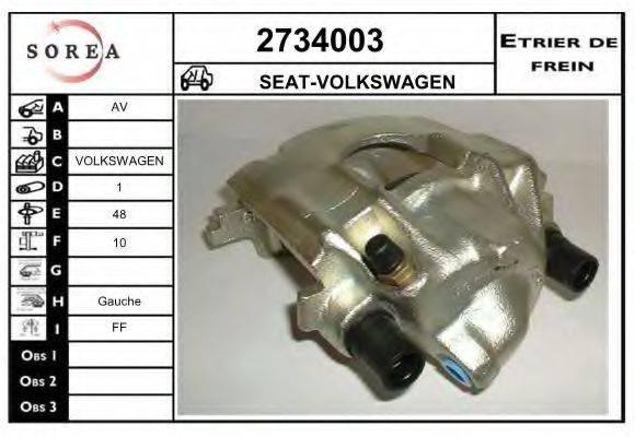 EAI 2734003 Тормозной суппорт