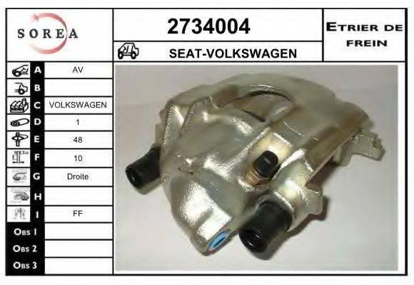 EAI 2734004 Тормозной суппорт