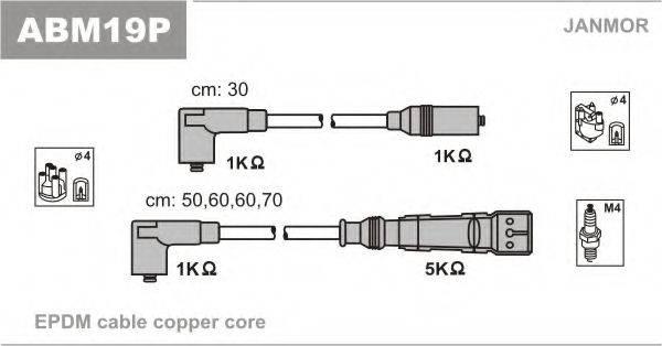 JANMOR ABM19P Комплект проводов зажигания