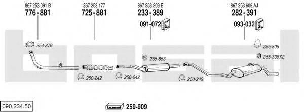 BOSAL 09023450 Система выпуска ОГ