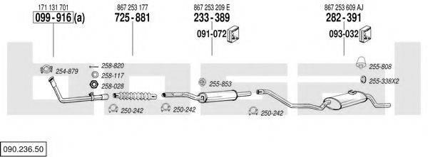 BOSAL 09023650 Система выпуска ОГ