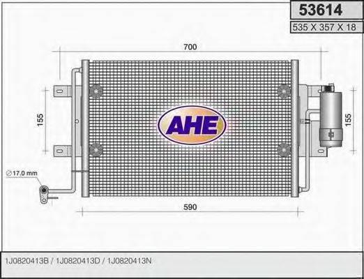 AHE 53614 Конденсатор кондиционера