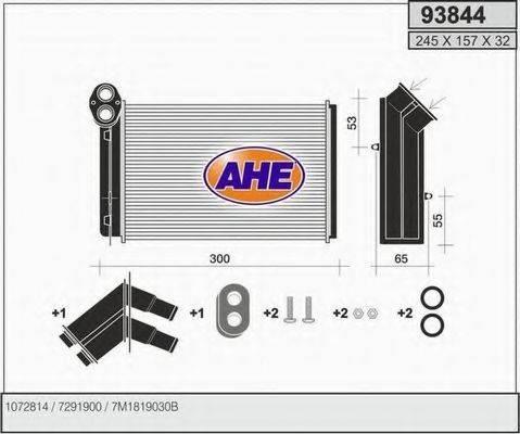 AHE 93844 Радиатор печки