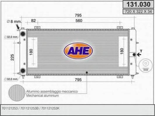 AHE 131030 Радиатор охлаждения двигателя