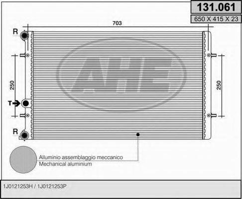AHE 131061 Радиатор охлаждения двигателя