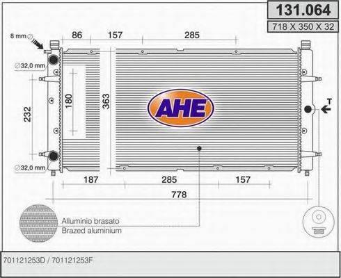 AHE 131064 Радиатор охлаждения двигателя