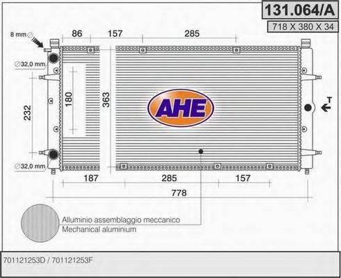 AHE 131064A Радиатор охлаждения двигателя