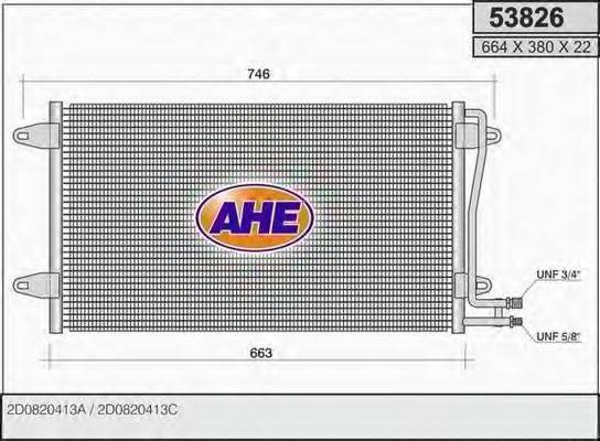 AHE 53826 Конденсатор кондиционера